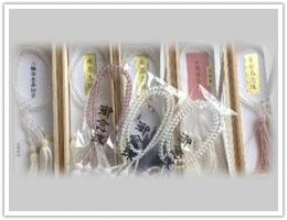 数珠・念珠,女性用2連数珠