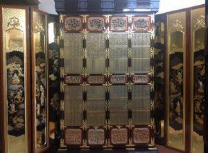 仏壇,200代 軸開 前彫 紫丹2