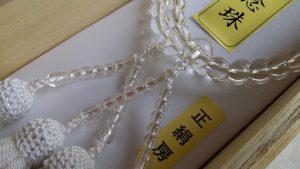 女性用2連数珠,水晶(丸い玉) 正絹房2