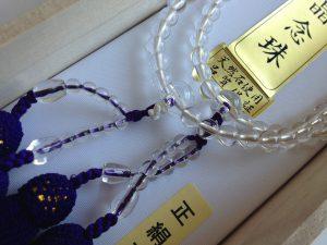 女性用2連数珠,水晶(丸い玉) 正絹房(むらさき)2