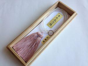女性用2連数珠,水晶(丸い玉) 正絹房1