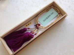 女性用2連数珠,星月菩提樹 正絹房(紫)1