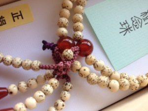 女性用2連数珠,星月菩提樹 正絹房(紫)2
