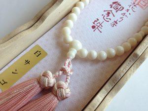 女性用数珠,白サンゴ 正絹房(花かがりで可愛い)2