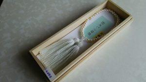 女性用数珠,淡水パール(白) 正絹房1