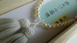 女性用数珠,淡水パール(白) 正絹房2