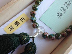 女性用数珠,七宝焼 正絹房(深いみどり)2