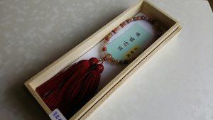 女性用数珠,瑪瑙 エンジ色 (正絹房)1