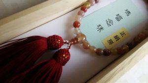 女性用数珠,瑪瑙 エンジ色 (正絹房)2