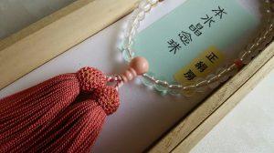 女性用数珠,水晶(桜貝入り) 正絹房(ピンク)2