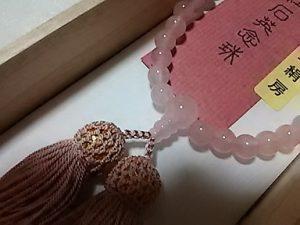 女性用数珠,紅石英(全体に薄いピンク) 正絹房2