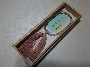 女性用数珠,丸水晶 正絹房(薄いピンク)1