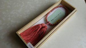 女性用数珠,ピーモンタイト 濃いピンク (正絹房)1