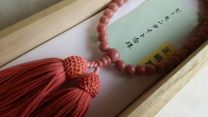 女性用数珠,ピーモンタイト 濃いピンク (正絹房)2