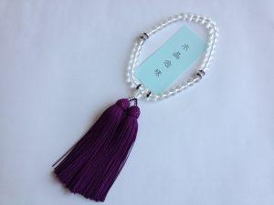 女性用数珠,水晶(アクセサリー入り)紫 (正絹房)1