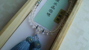 女性用数珠,水晶(アクセサリー入り)水色 (正絹房)2