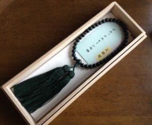 女性用数珠,ブラッドストーン(深い緑) 正絹房(深い緑)1