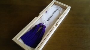 女性用数珠,白水晶切子二点紫水晶 正絹房(紫)1