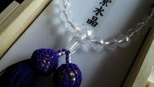 女性用数珠,白水晶切子二点紫水晶 正絹房(紫)2