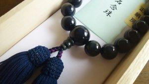 男性用数珠,紺虎目石 正絹房(紺)2