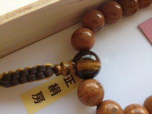 男性用数珠,菩提樹 正絹房2
