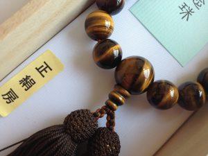 男性用数珠,虎目石 正絹房2