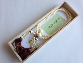 男性用数珠,本象牙(2連)正絹房1