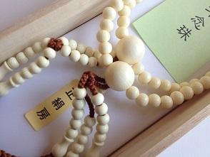 男性用数珠,本象牙(2連)正絹房2
