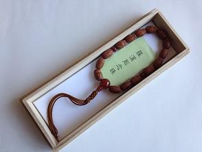 男性用数珠,羅漢調 正絹房1