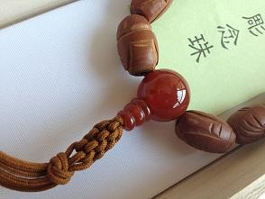 男性用数珠,羅漢調 正絹房2