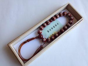 男性用数珠,七宝堆朱 正絹房1