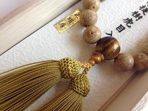 男性用数珠,星月菩提樹虎目入り 正絹房2