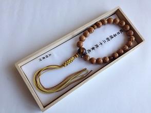男性用数珠,龍目菩提樹二十珠黄虎目入り 正絹房1