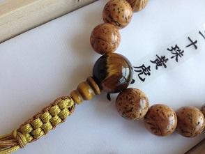 男性用数珠,龍目菩提樹二十珠黄虎目入り 正絹房2