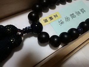男性用数珠,縞黒檀 20玉(正絹房黒)2