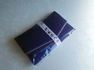 数珠袋,6ちりめん数珠袋(5色有り)タイプ-さ(紺色)