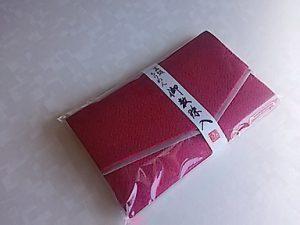 数珠袋,6ちりめん数珠袋(5色有り)タイプ-せ(濃いピンク)