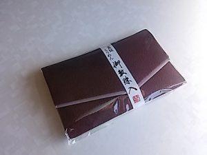 数珠袋,6ちりめん数珠袋(5色有り)タイプ-そ(茶色)