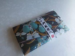 数珠袋,7錦織り数珠袋(5タイプ有り)タイプ-て