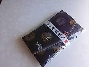 数珠袋,7錦織り数珠袋(5タイプ有り)タイプ-と