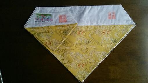 打敷,10京金襴西陣織り(上卓用付き)