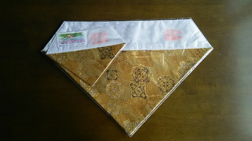 打敷,12京金襴西陣織り(上卓用付き)