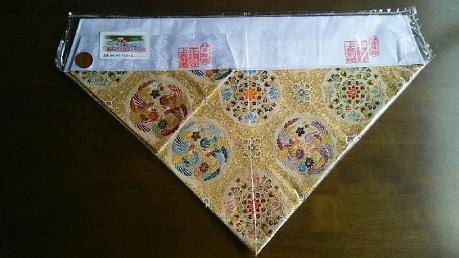 打敷,14京金襴西陣織り(上卓用付き)
