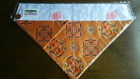 打敷,15京金襴西陣織り(上卓用付き)