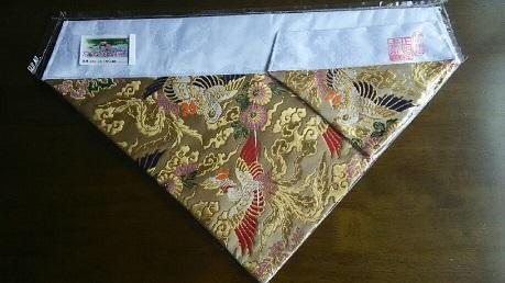 打敷,17京金襴西陣織り(上卓用付き)