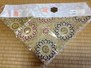 打敷,8正絹頸経上金別織(西陣織)(上卓用付き)