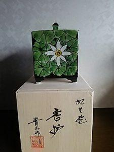 香炉,5九谷焼香炉1